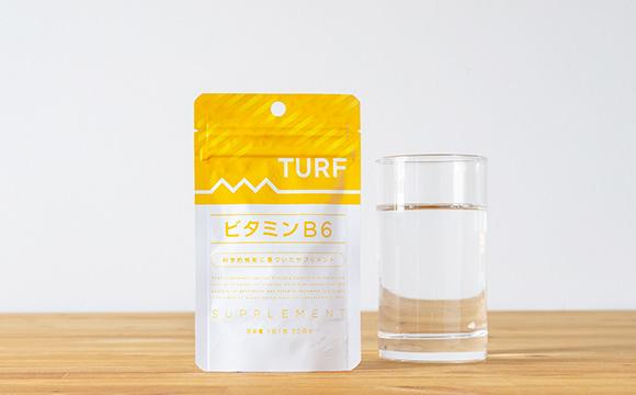 turf-vitamin-b6