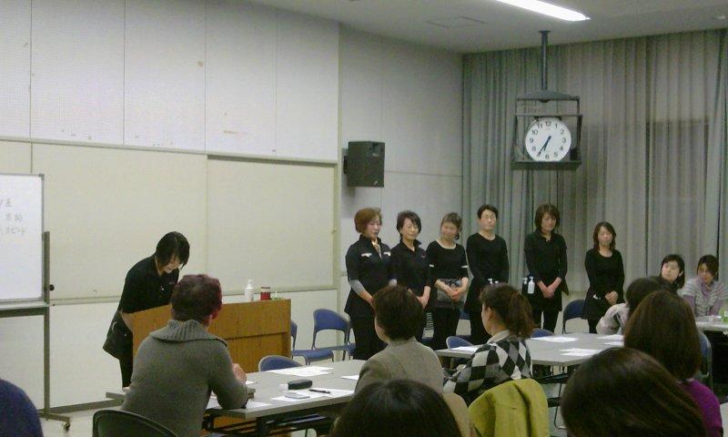 2012 2/25 久留米市女性の部講演