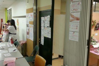 リンパトリートメント体験会 IN 黒崎メイトカルチャー文化祭