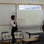 古賀市社会福祉協議会依頼 花鶴丘女性学級ハンドマッサージボランティア7/7